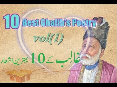 Best 2 Lines Ghalib Urdu Poetry On Love Vol(1) | (Images) Voice By Rehmatullah Qasim