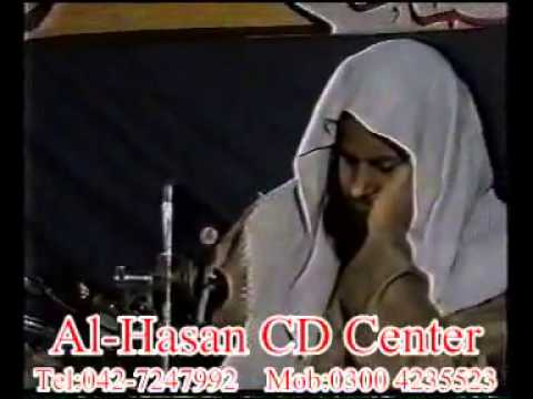 Qari Ihsan Ullah Farooqi 'Must Watch it'