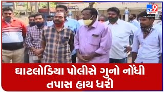 Ahmedabad Police registers complaint against petrol pump administrator in self immolation case   tv9