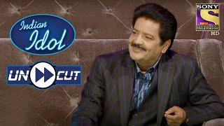 Udit Narayan Enjoys Arunita's Performance On 'Ho Gaya Hai Tujhko' | Indian Idol Season 12 | Uncut