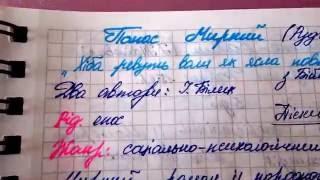 Лайфхаки## при написанні конспекта із української літератури для ЗНО