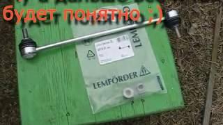 Замена стоек переднего стабилизатора FORD MONDEO 4