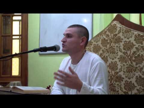 Бхагавад Гита 9.1 - Гауранга прабху