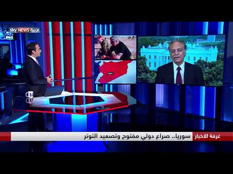 سوريا.. صراع دولي مفتوح وتصعيد التوتر  - نشر قبل 2 ساعة