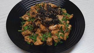 КУРИЦА с ЧЕРНОСЛИВОМ. Рецепт филе со сметаной на сковороде.