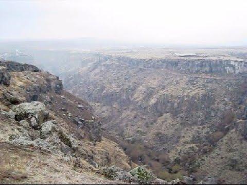 Армения. Касахское ущелье