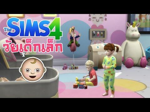 The Sims 4 ขุ่นแม่เบลล่า ตั้งท้อง คลอดลูก