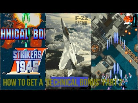 STRIKERS 1945 III - How to get a