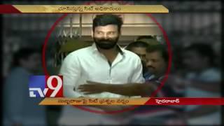 Drugs Case : Actor Subbaraju's interrogation begins - TV9