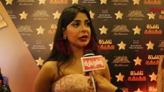بالفيديو.. رانيا منصور تدعو لـ'الساحر' من حفل الأهرام