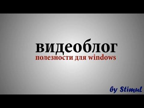 Movie Maker для Windows 7, 8