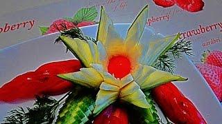 Цветок из кабачка! Украшения из овощей! Decoration of vegetables!