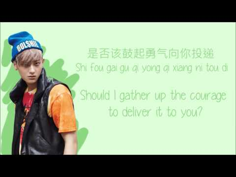 EXO M XOXO Color Coded Chinese PinYin Eng Lyrics