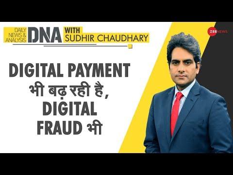 DNA: Card Payment