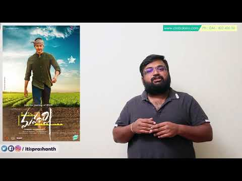 Maharshi review by Prashanth