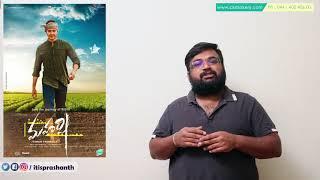 Maharshi review by Prashanth