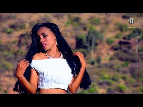 Azieb kibrom (ኣመተይ ግበር) New Eritrean Music 2018