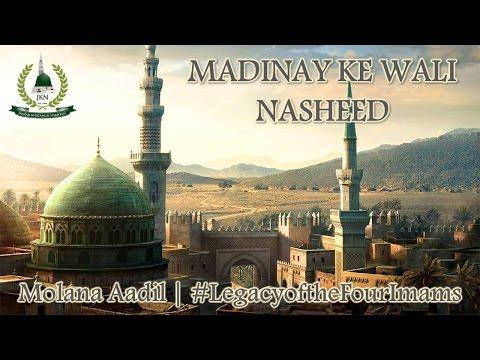 Madinay ke Wali Nasheed | Molana Aadil #LegacyoftheFourImams