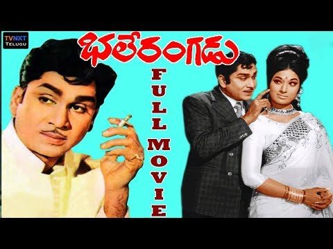 Bhale Rangadu Telugu Full Movie || ANR, Vani Sri