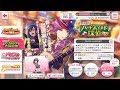 BanG dream!Girls band party!|chasing the truth:hard-boiled detective gacha scout!!|7500 stars