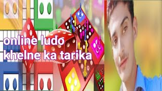how to play online ludo game with 4 players