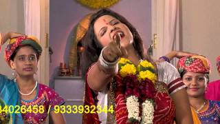 Kirtan Ki Raat Hai ( SARITA OJHA )  Khatu Shyam 2014