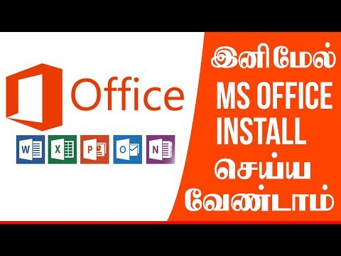 How to Use MS Office Free in Online Tamil Tutorials World_HD