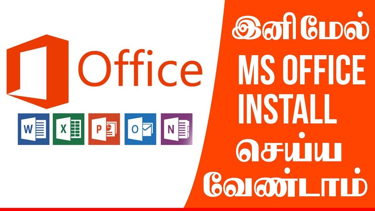 free microsoft office online tutorials