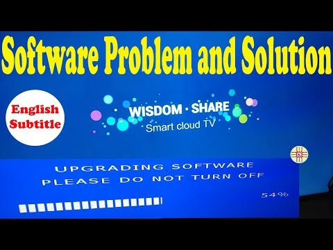 Wisdom Share Smart Cloud TV Software Problem And Solution. Step By Step Installation Guide In Urdu