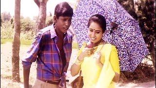 டீச்சர் என்ன விட்டு எங்க போறீங்க| வடிவேலு நகைச்சுவை காட்சி # Vadivelu Comedys Scenes|