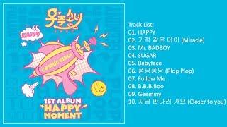 [Full Album] WJSN (Cosmic Girls) – HAPPY MOMENT