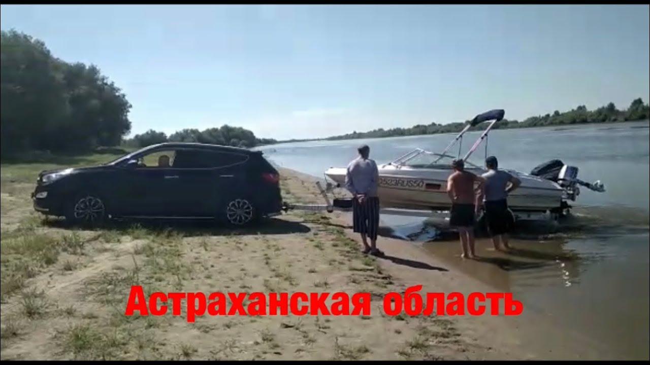 Рыбалка и отдых в Астраханской области  июль 2019г