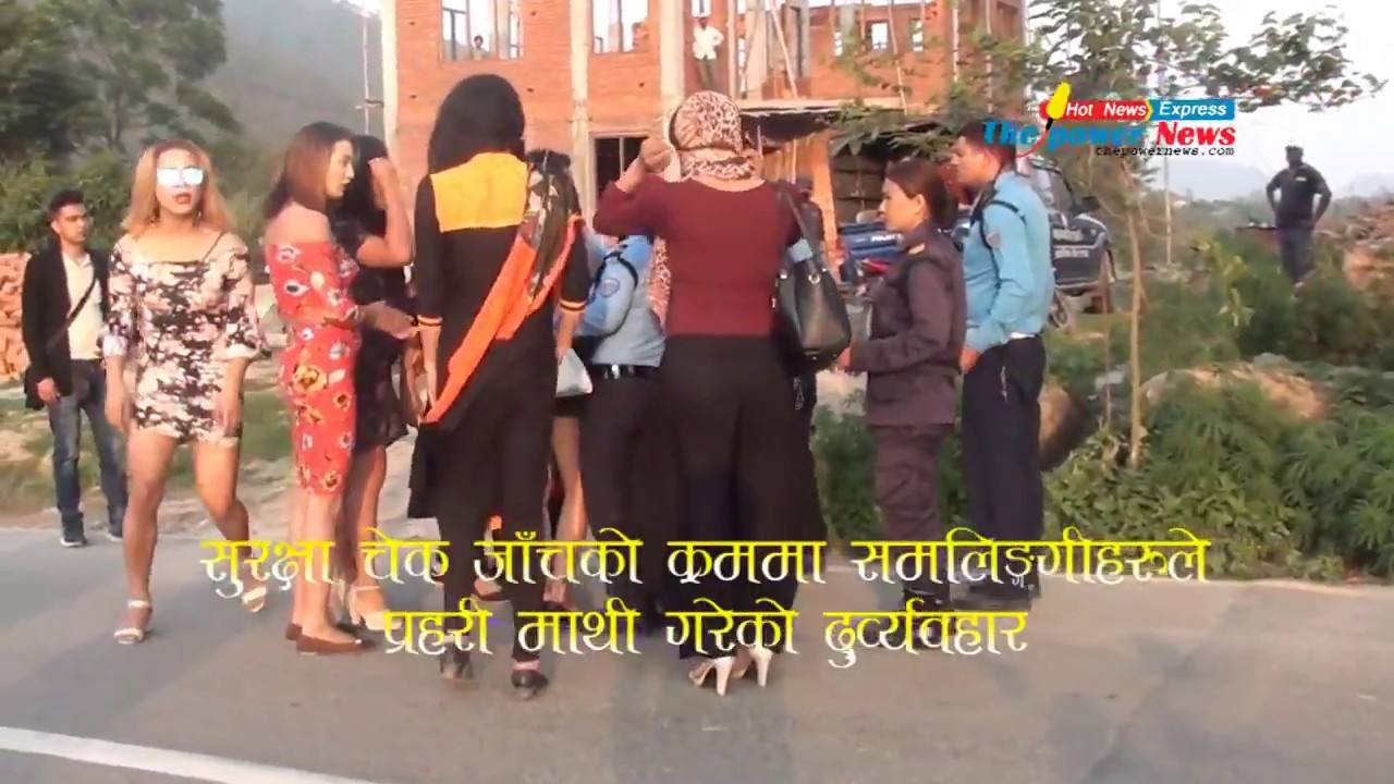 Fight With Nepal Police and Gay in nepal