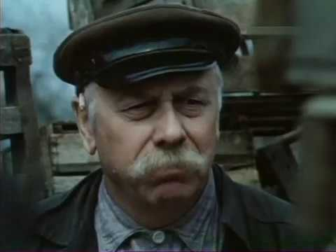 Иван (1982) Виталий