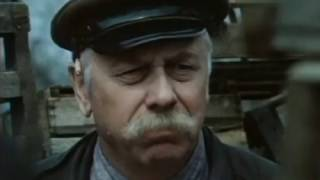 Иван (1982) Виталий Дудин