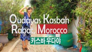 모로코 라바트/ 흰색과 파란색 칠을 한 마을이 이렇게…