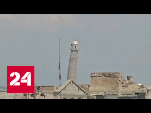 Взрыв в Мосуле: мечеть Ан Нури, где ИГИЛ провозгласила свой халифат, уничтожена