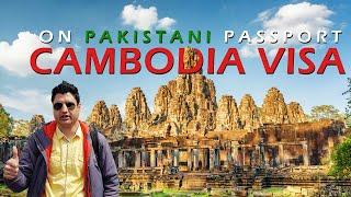 Cambodia Laos amp Singapore Visa on Pakistani Passport
