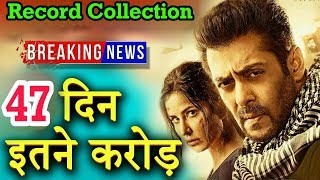 Tiger Zinda Hai 47Days Collection | Record 7th Week | Salman Khan