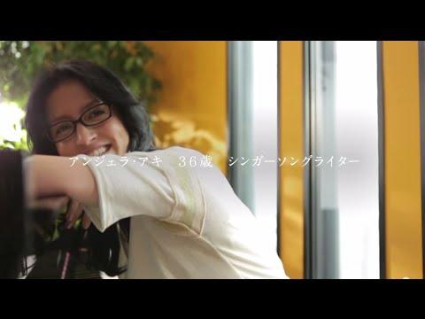 アンジェラ・アキ 『手紙 〜拝啓 十五の君へ〜 2014』