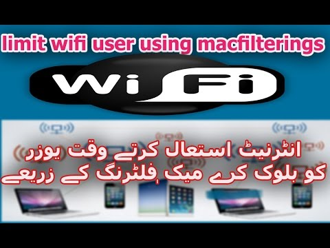 how to config MAC Filter in PTCL modem and other router... | Doovi