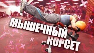 Топ 6 Лучшие упражнения для спины! Румынская тяга, обратная гиперэкстензия и на 1 ноге.