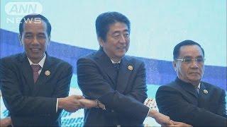 東アジアサミット終了、南シナ海問題の議論は平行線(15/11/23)