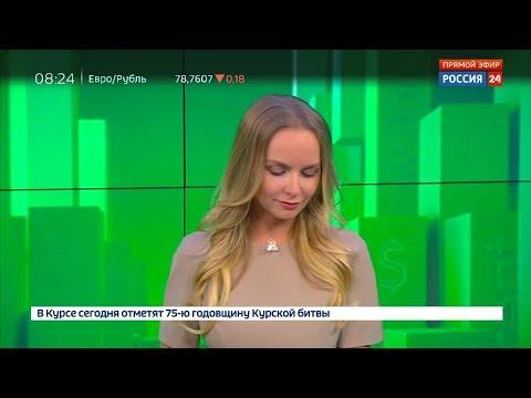 Ксения Демидова 23.08.2018 08-15