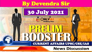 The Hindu Current Affairs today | 30 July 2021 | Prelim Booster News Discussion | By Devendra Sir