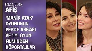 'Manik Atak' oyununun perde arkası ve 'İyi Oyun' filminden röportajlar - Afiş 01.11.2018 Perşembe