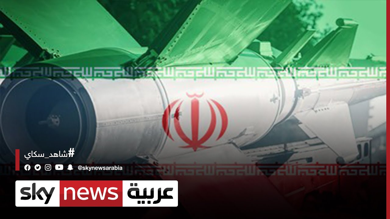 نووي إيران.. ما هي حصيلة المفاوضات؟  - نشر قبل 52 دقيقة