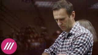 «Покажем, что он с ума сошел»: зачем власть ставит Навального на грань выживания