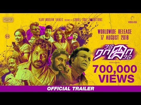 Odu Raja Odu - Official Trailer (Tamil)