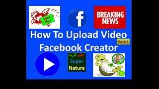 How to upload video Facebook for Creator Azeem Qudrat
